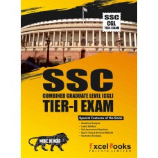 SSC Combined Graduate Level (CGL) TIER -I EXAM