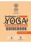 Certification of Yoga Professionals Guidebook for level 1 - ($ 20.00)  Actual Delivery Charge as Per the Location (Country)